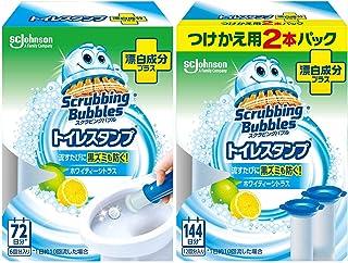 トイレ掃除 トイレ洗剤 スクラビングバブル トイレスタンプ 漂白成分プラス 本体 (ハンドル1本+付け替え用1本) + 付け替え用2本セット 18スタンプ分 ホワイティーシトラスの香り まとめ買い 洗浄剤 消臭