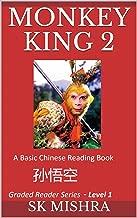 Best sun wukong novel Reviews