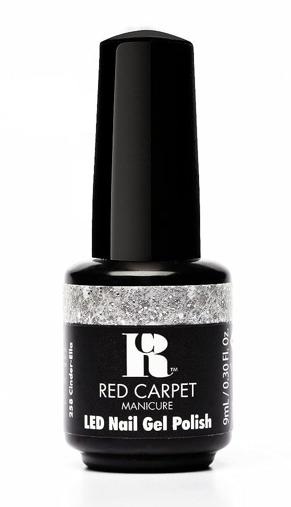 ドラフト深くアートRed Carpet Manicure - LED Nail Gel Polish - Trendz - Cinder-Ella - 0.3oz / 9ml