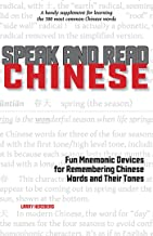 Best speak and read chinese Reviews