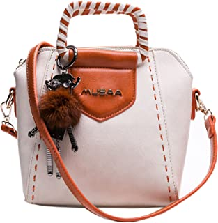 MUSAA Vintage Round Shape PU Leather Spell color Shoulder Bag,Totes Crossbody Purses For Women