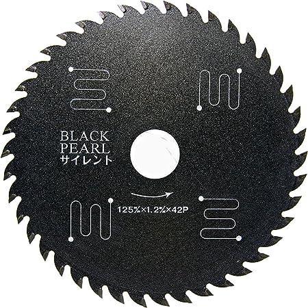 山真製鋸(YAMASHIN) ブラックパールサイレント 125mmx42P MAT-BLPS-125
