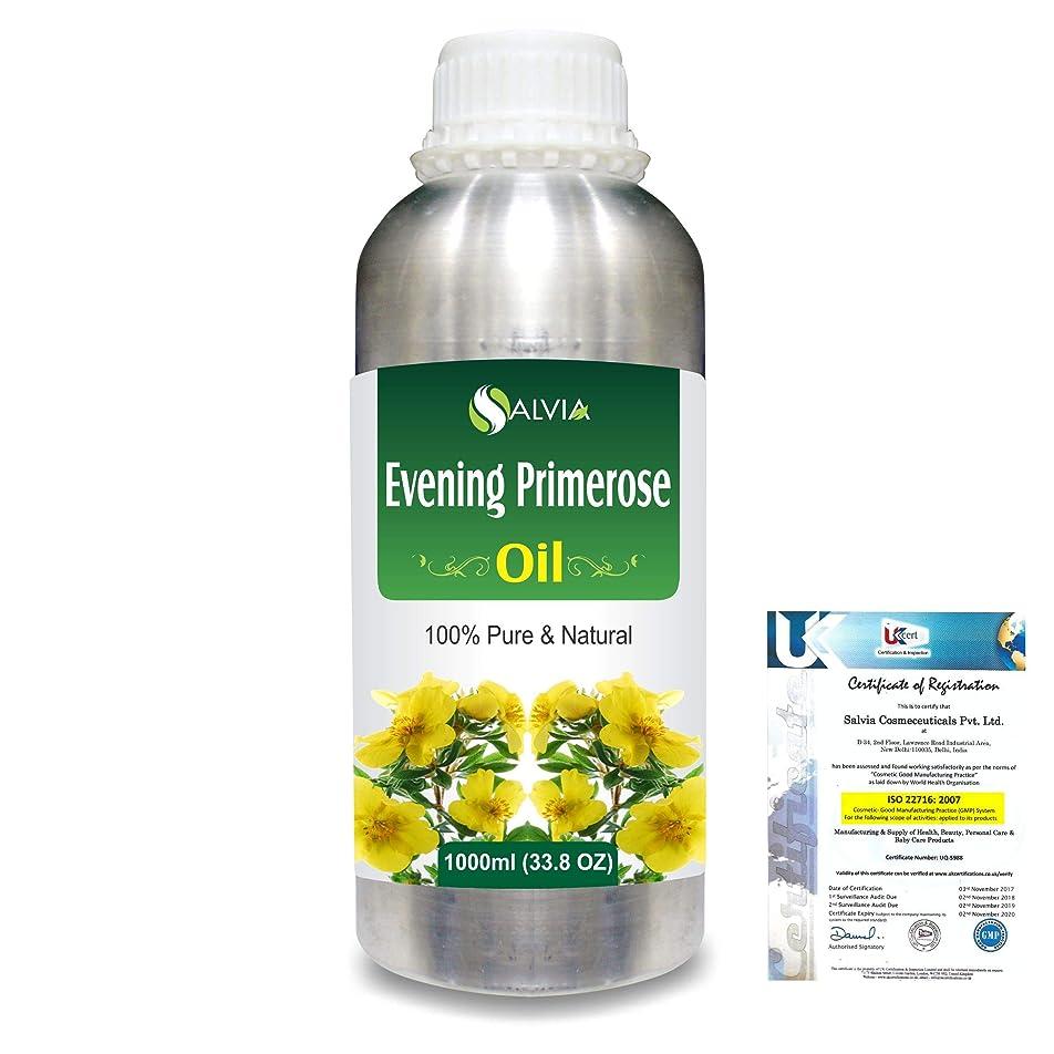 フェンスブレーク質素なEvening Prime rose 100% Natural Pure Essential Oil 1000ml/33.8fl.oz.