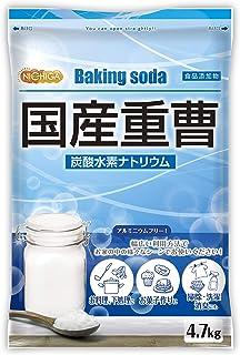 国産重曹 4.7kg (炭酸水素ナトリウム)食品添加物 [02] NICHIGA(ニチガ)