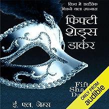 Fifty Shades Darker (Hindi Edition)