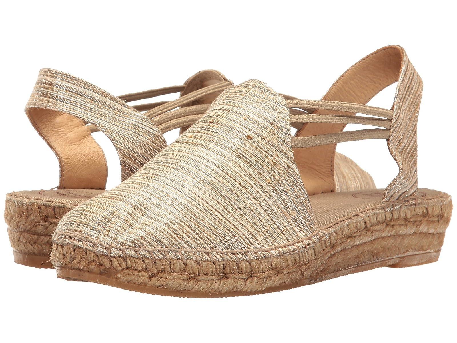 Toni Pons NoaAtmospheric grades have affordable shoes