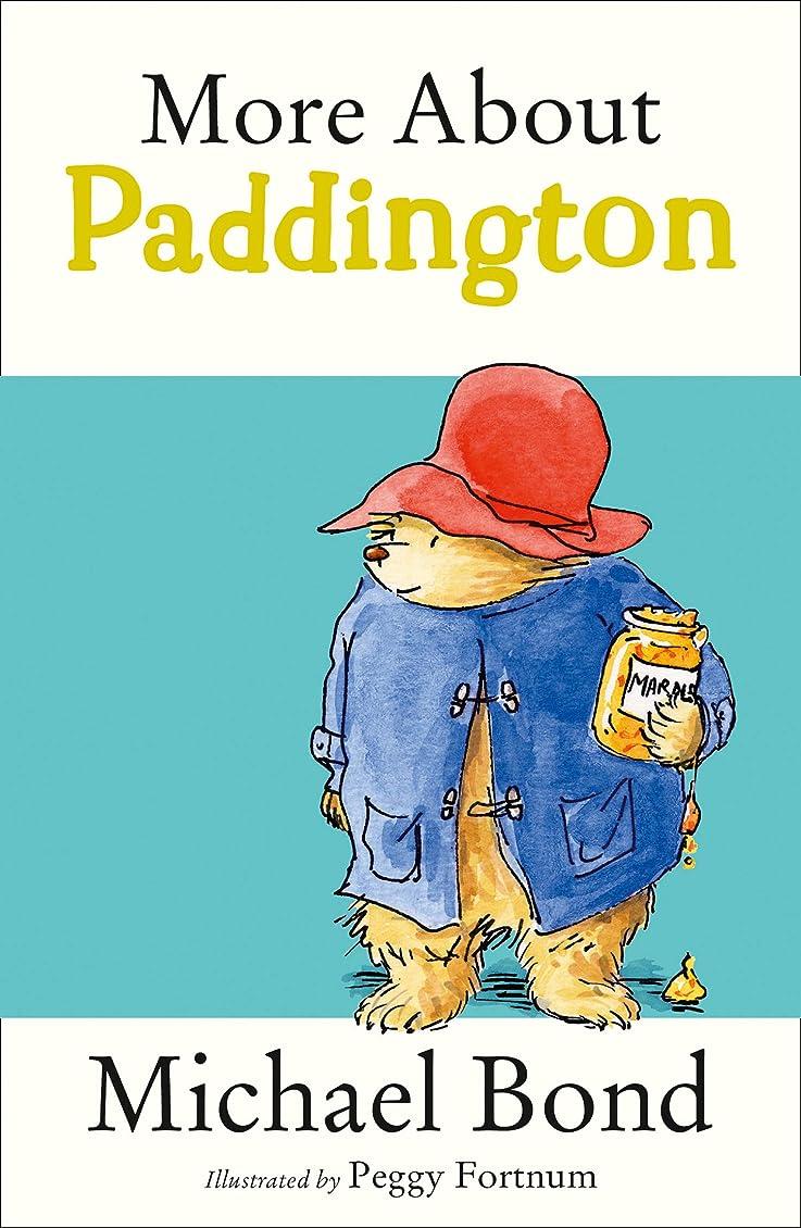 どこでもお手伝いさん前方へMore about Paddington