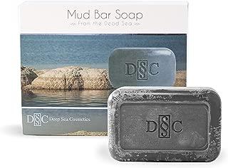 Deep Sea Cosmetics | Dead Sea Mud Soap - Nourishing | Dead Sea Mud Soap with Dead Sea Minerals (1 Pack)