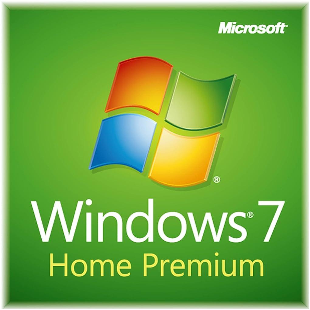ゴミワーカーほこり【旧商品】Microsoft Windows7 Home Premium 32bit Service Pack 1 日本語 DSP版 DVD 【LANボードセット品】