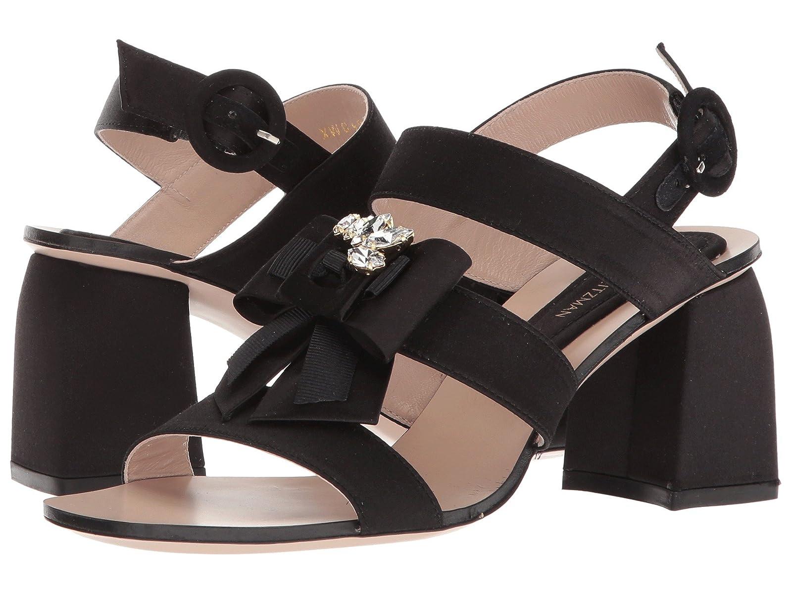 Stuart Weitzman DonnaCheap and distinctive eye-catching shoes