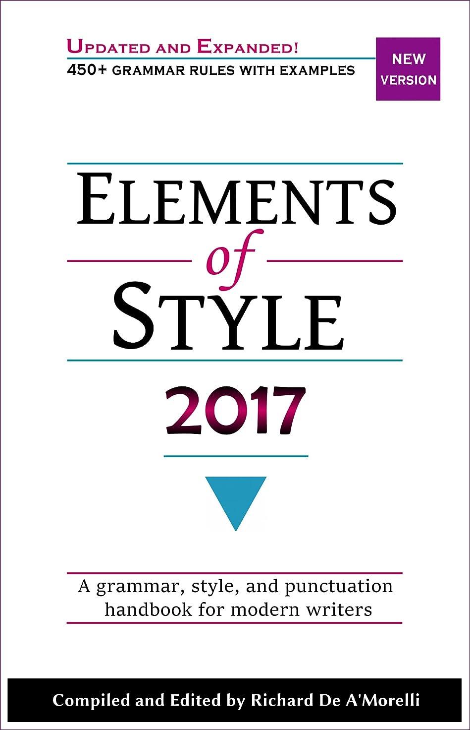 合図ここに公平なElements of Style 2017 (English Edition)