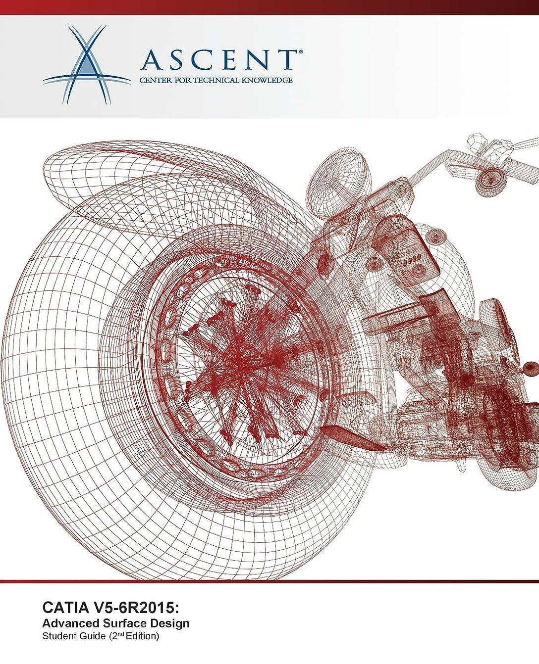ふざけた無視モードリンCATIA V5-6R2015: Advanced Surface Design