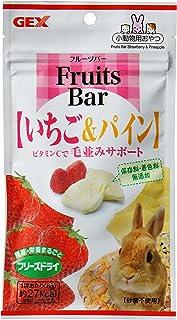 ジェックス フルーツバー いちご&パイン ペット用 8g