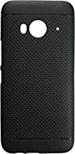 KANICT Exclusive Dotted Matte Finished Soft Rubbersied Back Case Cover for HTC One ME (Black)
