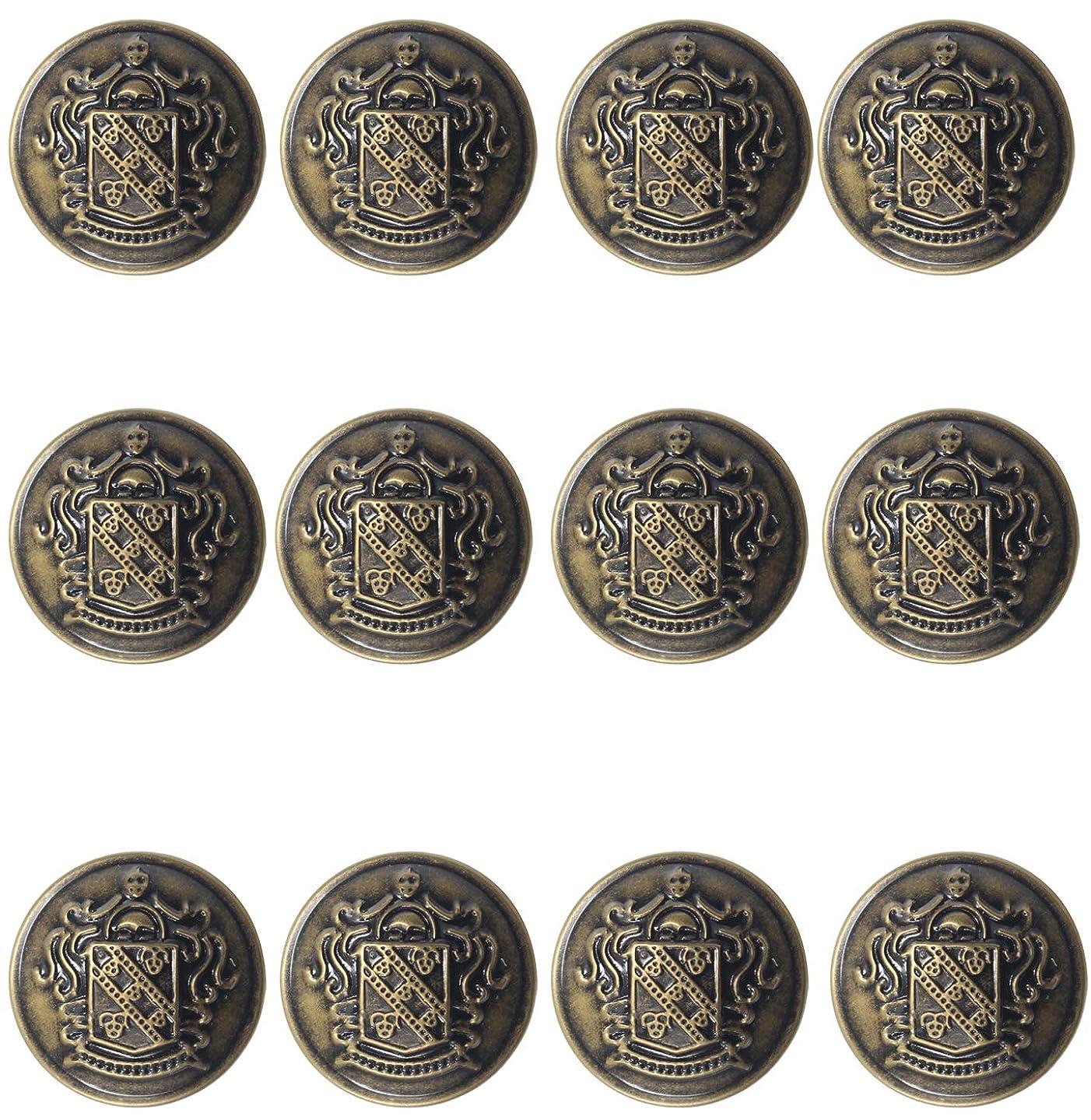 12 Piece Metal Blazer Button Set - for Blazer, Suits, Sport Coat, Uniform, Jacket 25mm(Bronze)