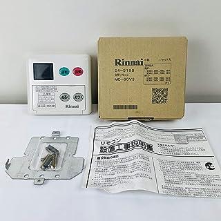 リンナイBC-60V3 浴室リモコン
