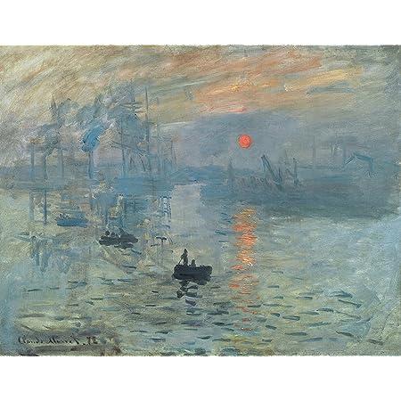 Amazon Com Impression Sunrise By Claude Monet 18x24 Inch Canvas Wall Art Prints Posters Prints