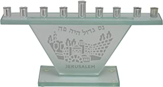 Quality Judaica Glass Menorah with Jerusalem Design