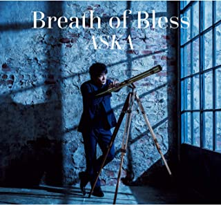 Breath of Bless