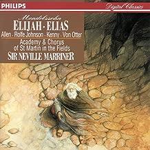 Mendelssohn - Elijah / T. Allen · Rolfe Johnson · Y. Kenny · von Otter · Marriner