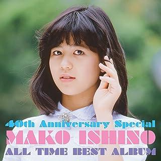 40th Anniversary Special ~オールタイム・ベストアルバム