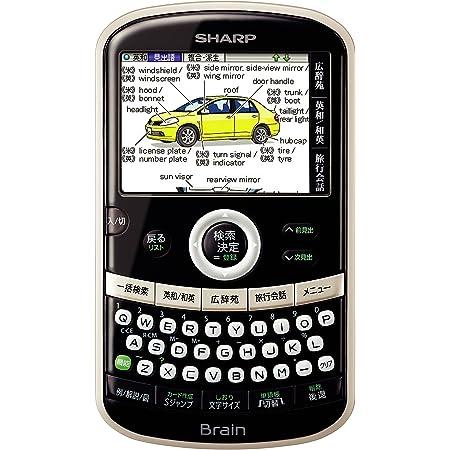 シャープ 電子辞書 Brain 英語・旅行モデル PW-AC10-W コンパクトサイズ シルバーホワイト