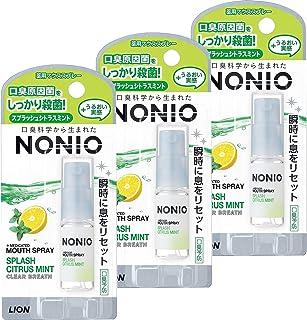 [医薬部外品]NONIO マウススプレー スプラッシュシトラスミント 5ml×3個 (口中清涼剤)