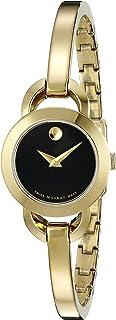 Movado Women's 0606888 Analog Display Swiss Quartz Gold Watch