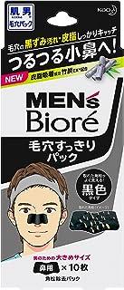 Biore Men's Pore Pack, Black, 10ct