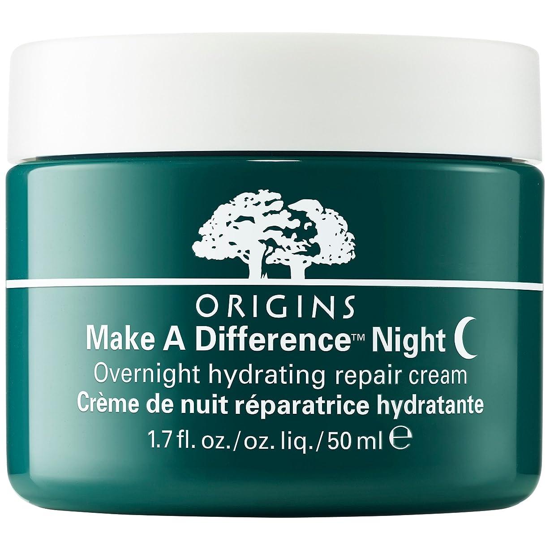 慈悲深いピクニック第二に起源は違い?一晩水和修復クリームを作ります (Origins) (x2) - Origins Make a Difference? Overnight Hydrating Repair Cream (Pack of 2) [並行輸入品]