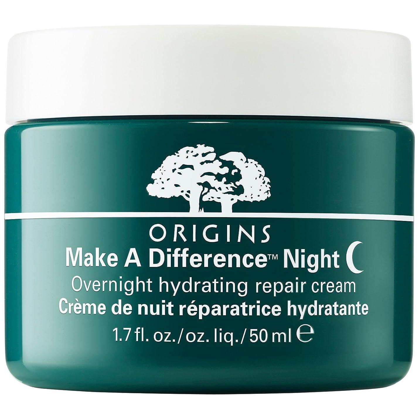 ベーシック鳴らす備品起源は違い?一晩水和修復クリームを作ります (Origins) (x2) - Origins Make a Difference? Overnight Hydrating Repair Cream (Pack of 2) [並行輸入品]