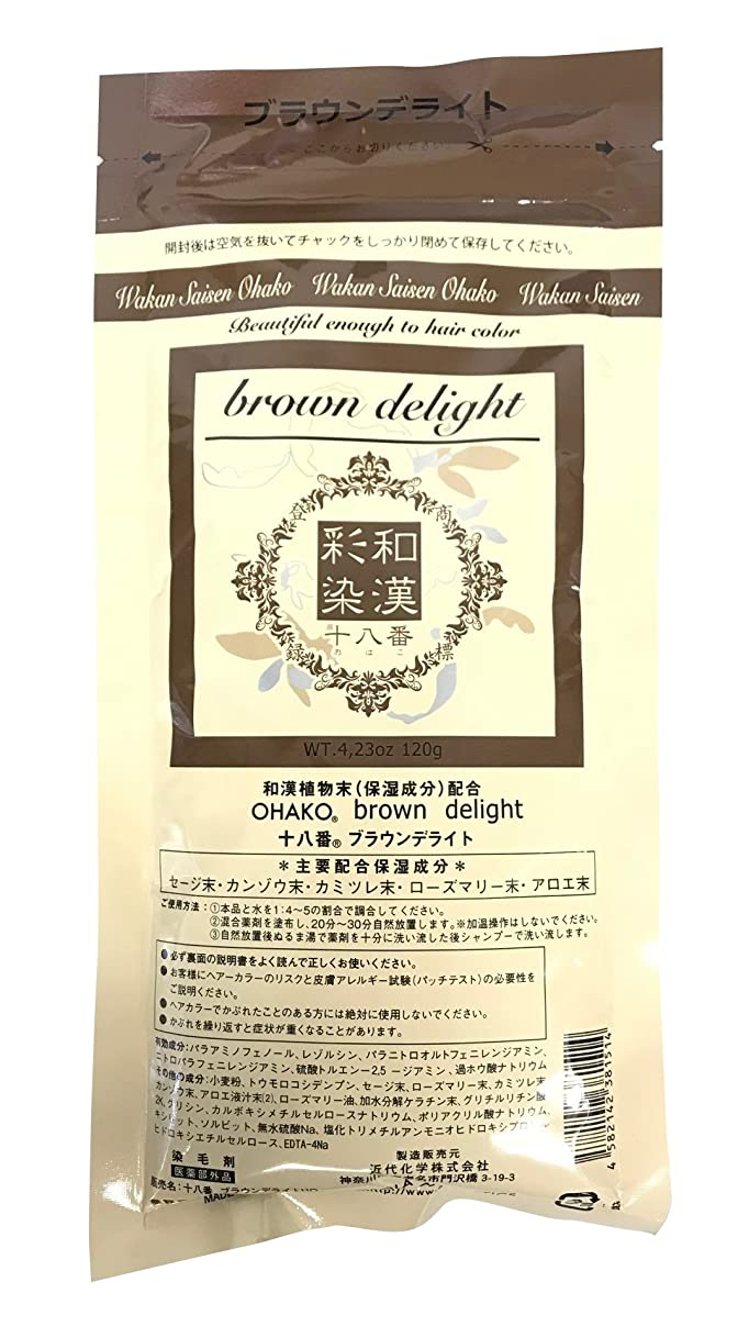 拳緊張リネングランデックス 和漢彩染 十八番 120g ブラウンデライト