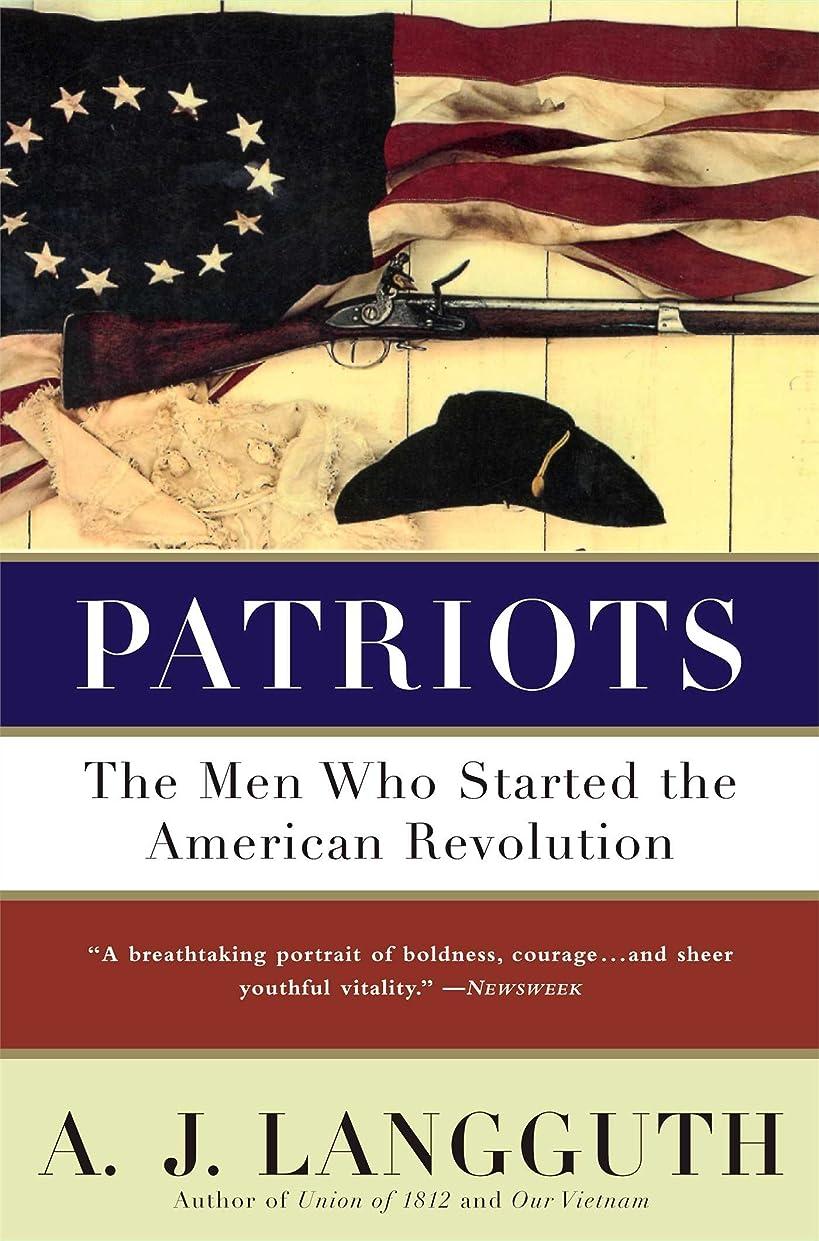 協会ゆりかご不良品Patriots (English Edition)