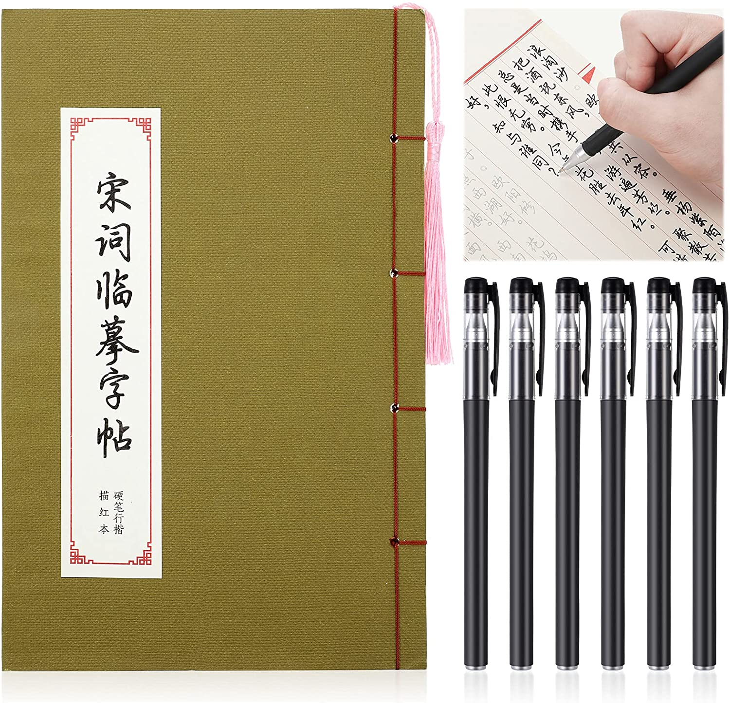 7 Pieces Al sold out. Chinese Calligraphy Paper Don't miss the campaign Practice Book Set Handwriting