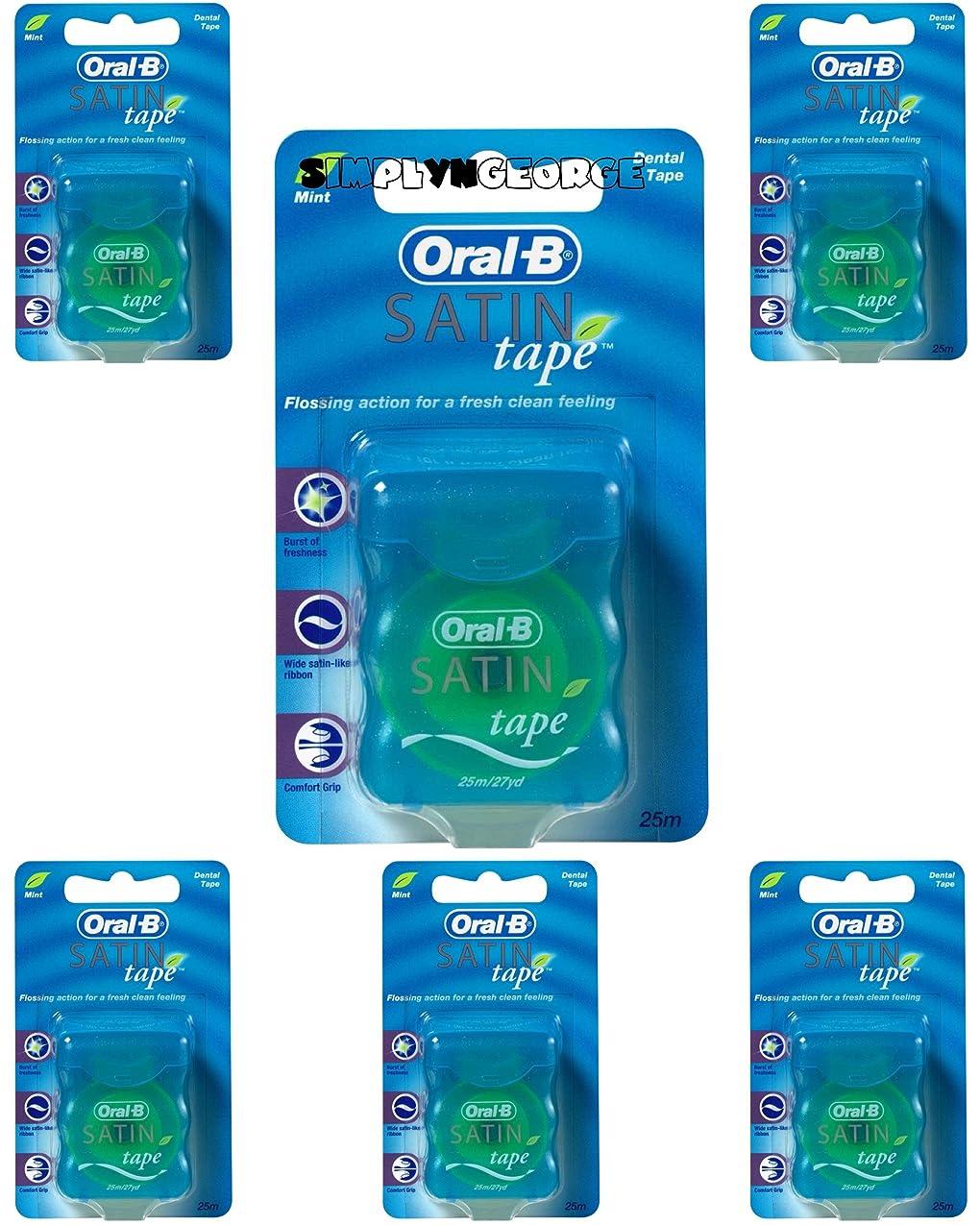 やる休暇不名誉Oral-B Statin Tape Dental Floss 25m (6 Units) by Oral-B Satin Tape Mint