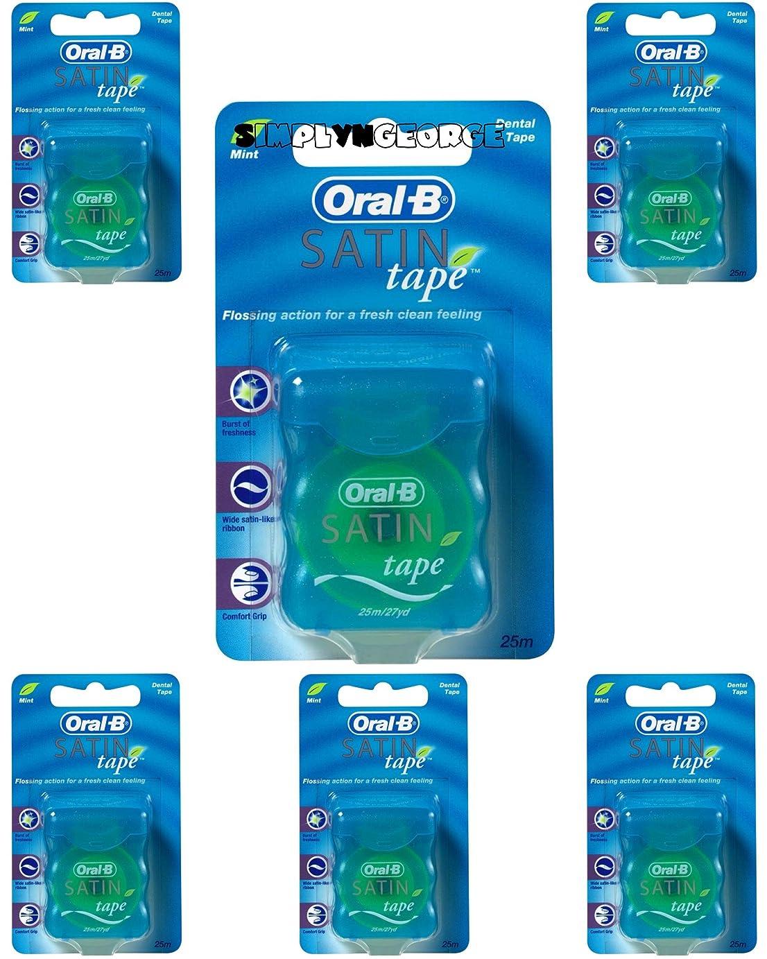 冊子騒第Oral-B Statin Tape Dental Floss 25m (6 Units) by Oral-B Satin Tape Mint