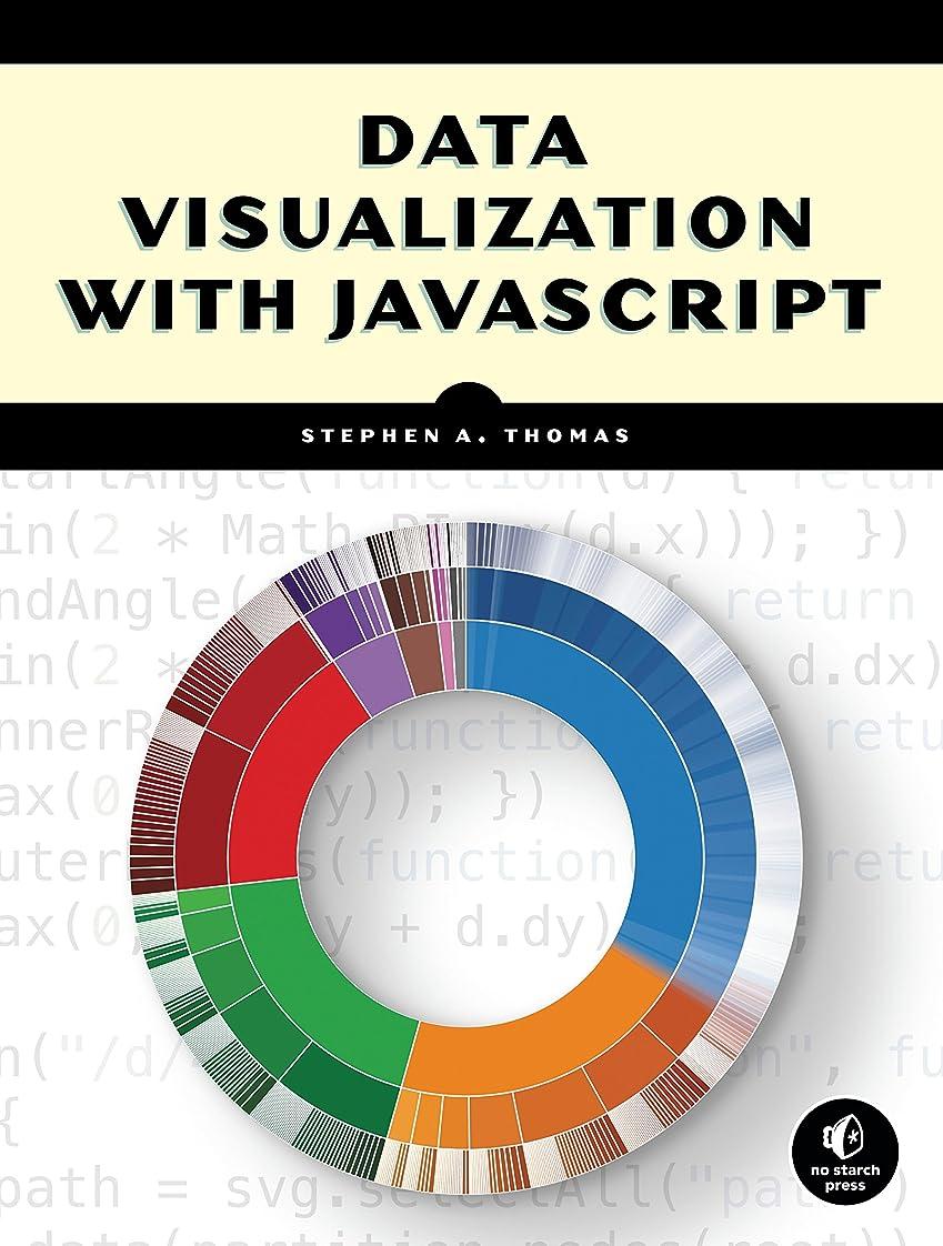 役員本部ソースData Visualization with JavaScript (English Edition)