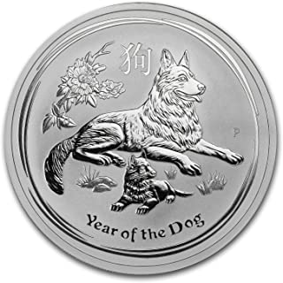 2018 AU Australia 2 oz Silver Lunar Dog BU Silver Brilliant Uncirculated