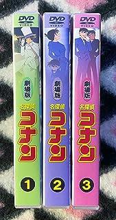 名探偵コナン DVD 劇場版 全23作 コンプリート セット