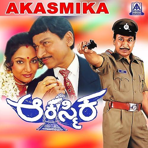 Akasmika kannada movie free download