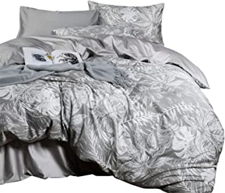 Wake In Cloud - Tropical Duvet Cover Set, Sateen Cotton Bedding, Monstera and Palm Tree Leaves Pattern Printed in White on Light Gray Grey, with Zipper Closure (3pcs, Queen Size)