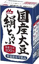 森永 国産大豆 絹とうふ 250g×12個 [充てん豆腐 常温長期保存 備蓄 保存料不使用]