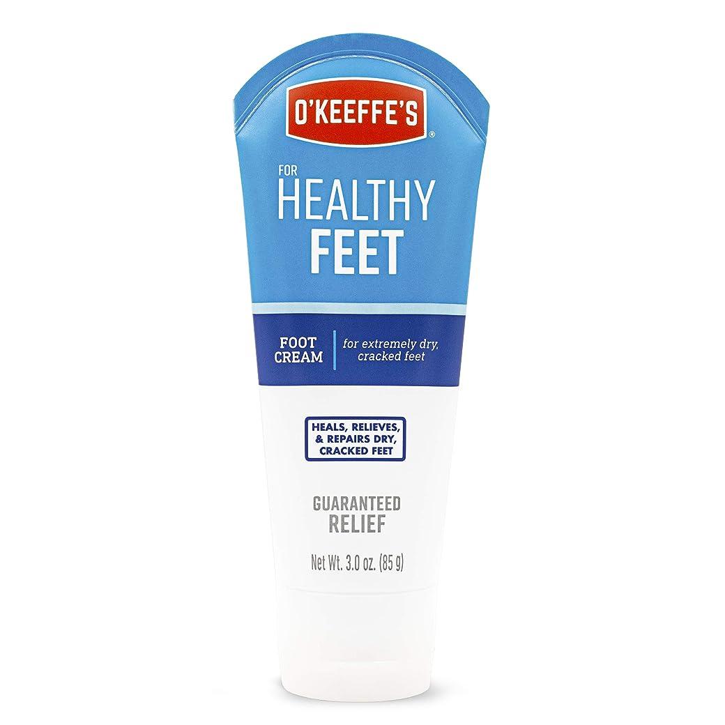 から焦がすジャンプするオキーフス ワーキングフィートクリーム チューブ  85g 1点 (並行輸入品) O'Keeffe's Working Feet Tube Cream 3oz
