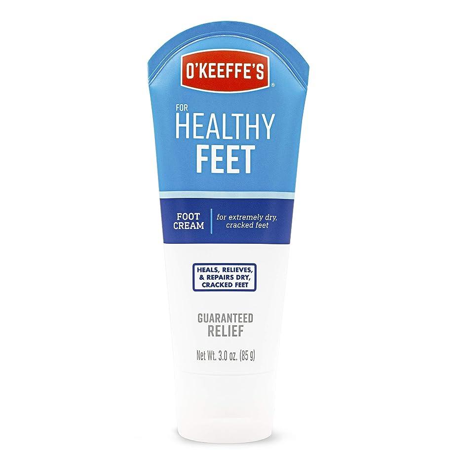 吸収剤引き潮減少オキーフス ワーキングフィートクリーム チューブ  85g 1点 (並行輸入品) O'Keeffe's Working Feet Tube Cream 3oz