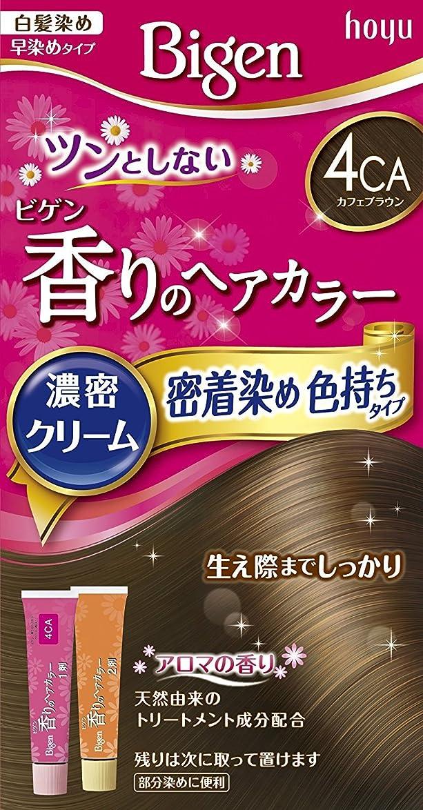 ポット暗唱する博物館ホーユー ビゲン香りのヘアカラークリーム4CA (カフェブラウン) 40g+40g ×3個
