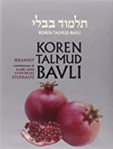Best the talmud the steinsaltz edition Reviews
