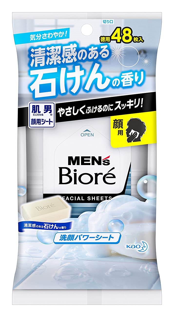 ストラトフォードオンエイボン甘くする神聖メンズビオレ洗顔パワーシート清潔感のある石けんの香り卓上用 48枚