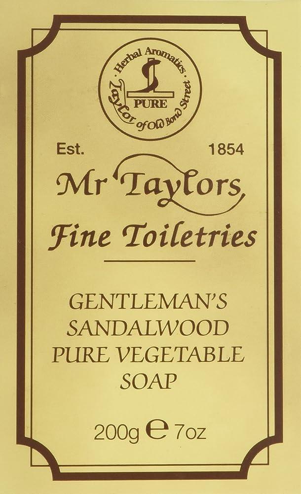 プロフィール中性屋内でSandalwood Bath Soap 200g soap bar by Taylor of Old Bond Street