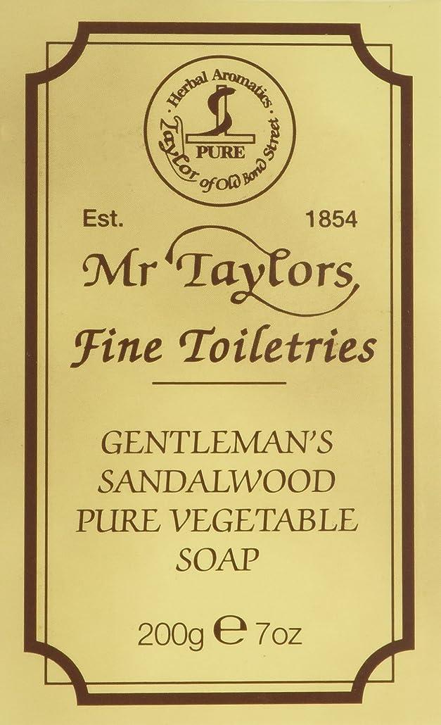図書館放置持参Sandalwood Bath Soap 200g soap bar by Taylor of Old Bond Street