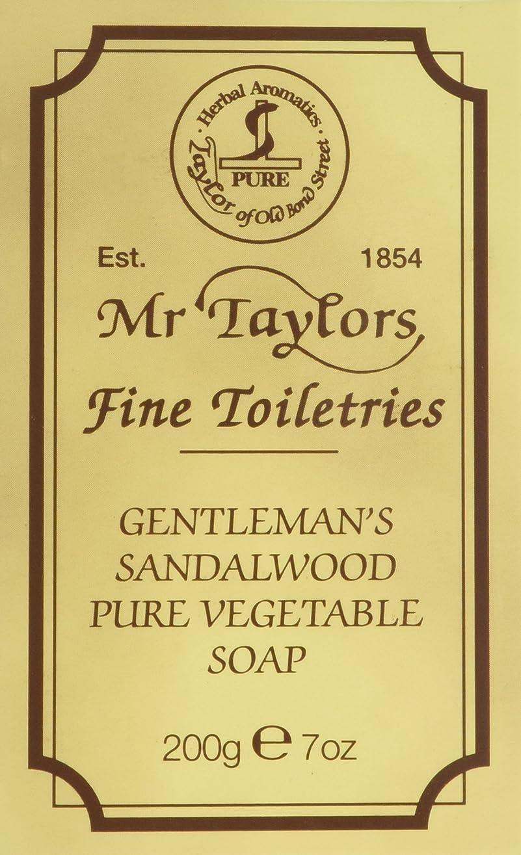 過度に建設マナーSandalwood Bath Soap 200g soap bar by Taylor of Old Bond Street